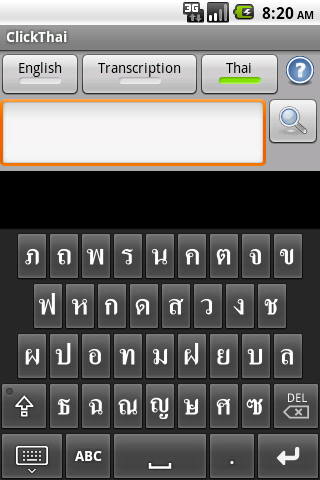 Thai Keyboard for Android - Free download and software ...